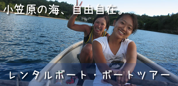 Ocean Adventure! Rowing Boat Tour & Rental